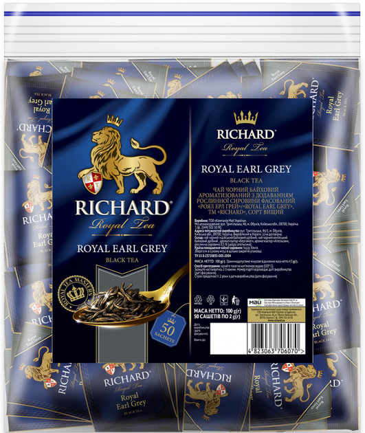 Чай Richard черный Royal Earl Grey с бергамотом 50 пакетиков (4823063706070)