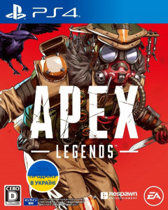 Игра Apex Legends. Bloodhound Edition для PS4 (Blu-ray диск, Russian version)