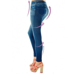 Джеггінси Slim'N Lift jeggings Caresse Jeans розмір XXXL