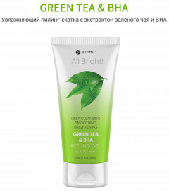 Пилинг-скатка с экстрактом зеленого чая и ВНА Jkosmec All Bright Green Tea And BHA Basic Peeling Gel 180 мл (8809540517106)