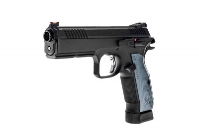 Пістолет ASG CZ-75 SP-01 Shadow 2 CO2 (Страйкбол 6мм)