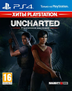 Uncharted: Утраченное наследие. The Lost Legacy - Хиты PlayStation (PS4, русская версия)