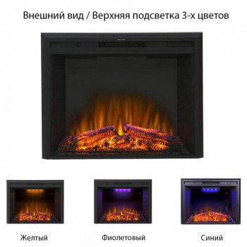 Електрокамін Royal Goodfire 33 LED