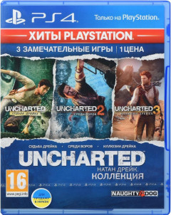 Игра Uncharted: Натан Дрейк. Коллекция - Хиты PlayStation для PS4 (Blu-ray диск, Russian version)