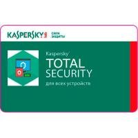 Антивирус Kaspersky Total Security Multi-Device 3 ПК 1 year Renewal License (KL1919XCCFR)