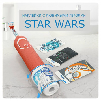 Електрична зубна щітка ORAL-B BRAUN Stage Power/D100 StarWars (4210201245117)