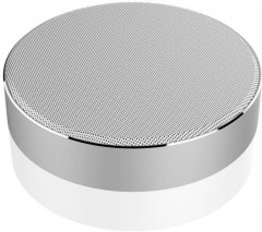 Беспроводная портативная колонка HAVIT bluetooth HV-M13 White/Silver