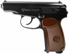 Пистолет пневматический SAS Makarov Blowback. Корпус - металл. 23702441