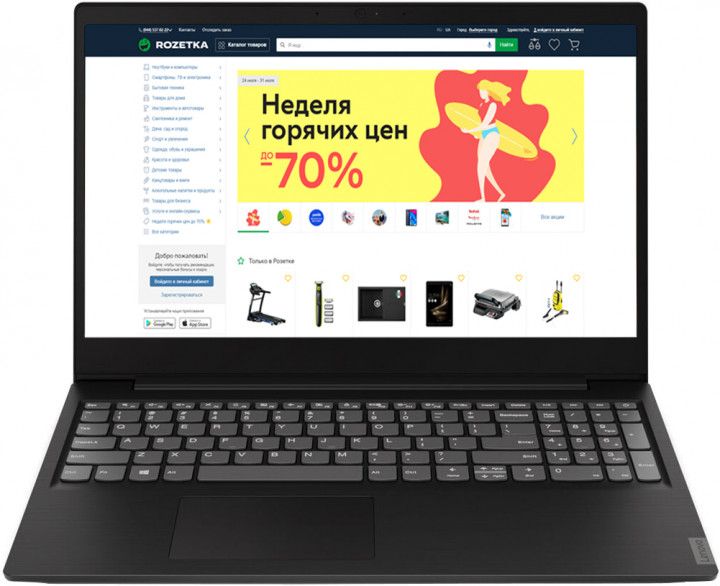 Ноутбук Lenovo IdeaPad S145-15IGM (81MX0033RA) Granite Black - зображення 1