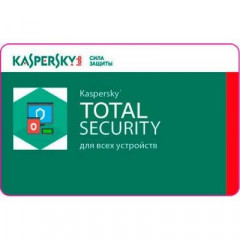 Антивирус Kaspersky Total Security Multi-Device 3 ПК 1 year Renewal License (KL1949XCCFR)