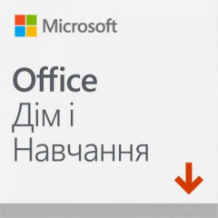 Офисное приложение Microsoft Office Home and Student 2019 All Lng PKL Onln CEE On Конверт (79G-05012-ESD)