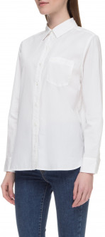 Рубашка Levi's The Ultimate Bf Shirt Bright White + 77653-0020 L