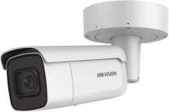 IP-камера Hikvision DS-2CD2683G0-IZS (2.8-12 мм)
