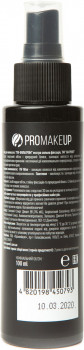 Лак-спрей UA Profi extra strong fixation Hair spray UV-фільтр 100 мл (4820198450793)