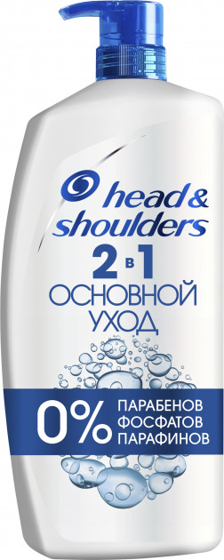 Шампунь против перхоти Head & Shoulders Основной Уход 2 в 1 900 мл (8001841012490)