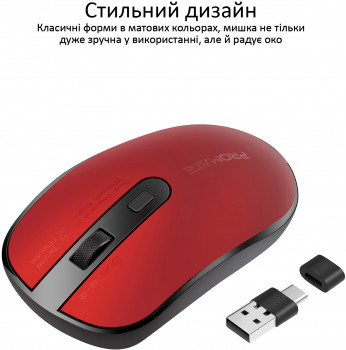 Миша Promate Suave-2 Wireless Red (suave-2.red)