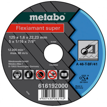 Отрезной диск Metabo Flrapid 125x1.6x22 мм Steell 25 шт (UA616192000)