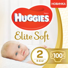 Подгузники Huggies Elite Soft Giga 2 4-6 кг 100 шт (5029053548517)