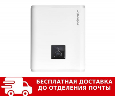 Бойлер Atlatic Vertigo Steatite Essential 30 MP 025 2F 220E-S 1000W