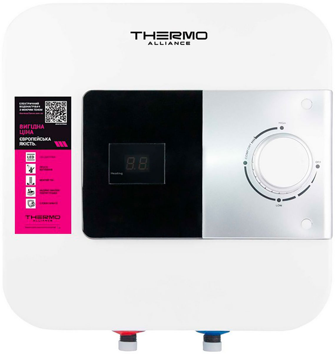 Бойлер Thermo Alliance SF10X15N