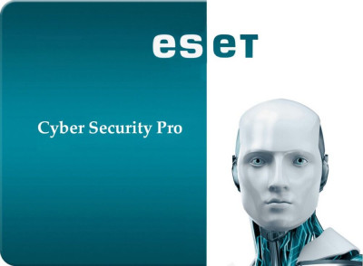 Антивірус ESET Cyber Security Pro для 2 ПК