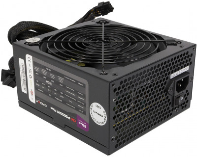 Crown CM-PS 600W Plus 14 см