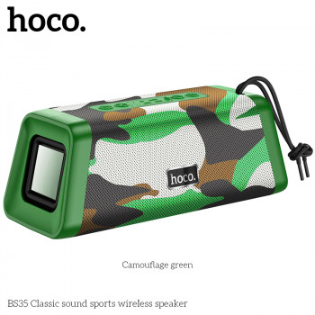 Портативная акустическая система HOCO Classic sound sports BT5.0 IPX5 BS35 |AUX, TF CARD, FM, USB| Camouflage-Green