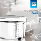 Іригатор Waterpulse V700 Plus White - зображення 7