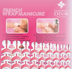Набор типс для френча Dashing Diva French Wrap Plus Thick Rose Trial Size 28 шт (0961000000141)