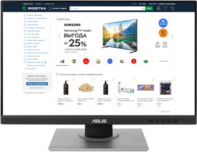"Монітор 27"" Asus ProArt Display PA278QV (90LM05L1-B01370)"