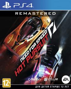 Need For Speed Hot Pursuit Remastered (PS4, русская версия)