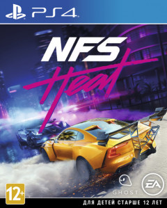Игра Need For Speed. Heat для PS4 (Blu-ray диск, Russian version)