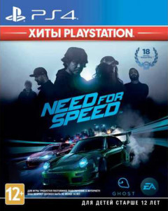 Need for Speed (Хиты PlayStation) (PS4, русские субтитры)