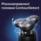 Електробритва Philips Shaver S9000 Prestige SP9860/13 - зображення 12