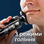 Електробритва Philips Shaver S9000 Prestige SP9860/13 - зображення 15