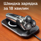 Електробритва Philips Shaver S9000 Prestige SP9860/13 - зображення 17
