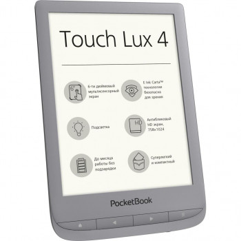 Електронна книга PocketBook 627 Touch Lux4 Silver (PB627-S-CIS)