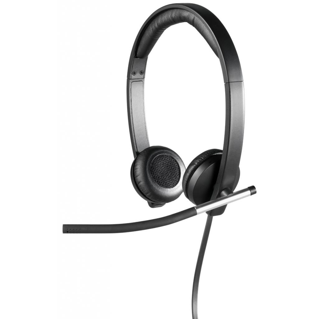 Навушники Logitech H650e Dual USB Wired Headset (981-000519)