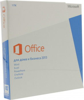 Офисное приложение Microsoft Office 2013 Home and Business Russian DVD BOX (T5D-01761)