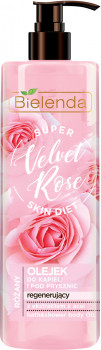 Масло для душа Bielenda Super Skin Diet Velvet Rose 400 мл (5902169034191)