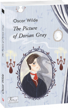 The Picture of Dorian Gray - Oscar Wilde (9789660393714)