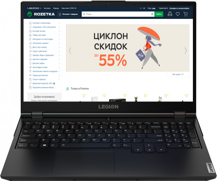 Ноутбук Lenovo Legion 5 15IMH05H (81Y600M0RA) Phantom Black - зображення 1
