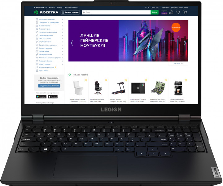 Ноутбук Lenovo Legion 5 15IMH05 (82AU00JTRA) Phantom Black - зображення 1