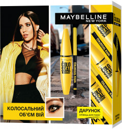 Подарочный набор Maybelline New York The Colossal 100% Black (5902503384159)