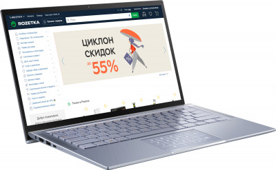 Ноутбук Asus ZenBook 14 UM431DA-AM005 (90NB0PB3-M04060) Utopia Blue Суперціна!!!