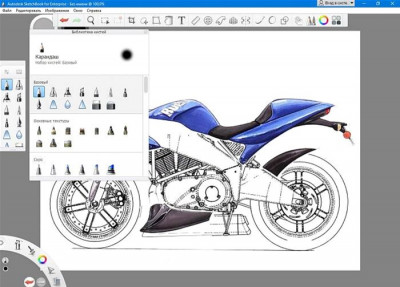 Autodesk SketchBook Pro Commercial Multi-user Annual Subscription Renewal (електронна ліцензія) (871J1-00N439-L757)