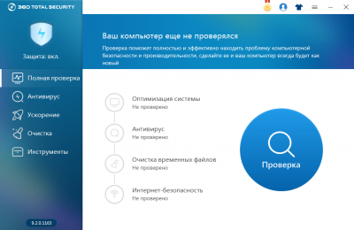 360 Total Security Business Advanced 1 рік 200-499 ПК