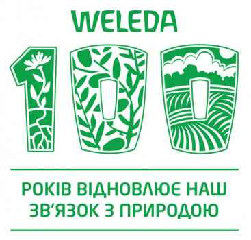 Батер для тіла Weleda Skin Food 150 мл (4001638501958/4001638526708)