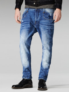 Джинсы NEW RADAR SLIM G-Star Raw NEWRADARSLIM XS (21694XS) Голубой