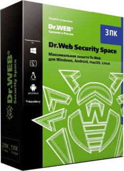 Антивирус Dr. Web Security Space Multi-Device (3 ПК/1 ГОД) ESD (LHW-BK-12M-3-A3)